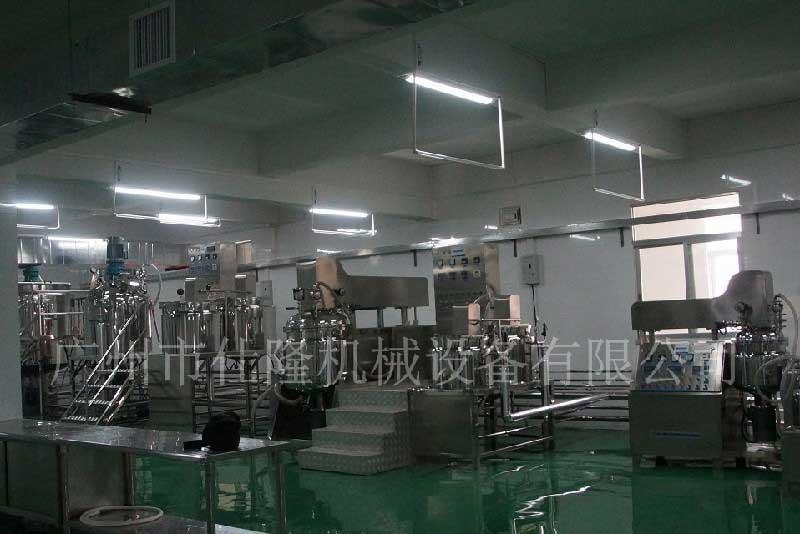 化妆品剪切分散乳化机厂家定制